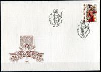 (2015) FDC 872 - Poštovnictví v dobové fresce