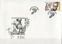 (2016) FDC 873 - Tradice české známkové tvorby