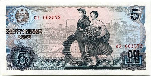 North Korea - banknote