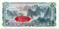Nordkorea - Banknoten