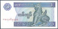 Barma - (P69) - 1 Kyat (1996) - UNC