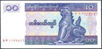 Barma - (P71) - 10 Kyat (1996) - UNC