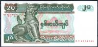 Barma - (P72) - 20 Kyat (1994) - UNC