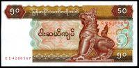 Barma - (P73) - 50 Kyat (1994) - UNC