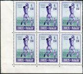 (1960) MiNr. 837 ** - Paraguay - Letní olympijské hry, Řím (I)