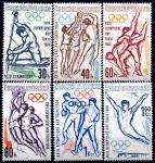 (1963) č. 1338 - 1343 ** - Československo - XVII. letní OH - Tokio 1964