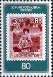 (1980) MiNr. 750 ** - Lichtenštejnsko - 50 let Poštovní muzeum Vaduz