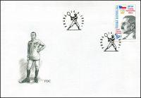 (1999) FDC 215 - 100.výročí Českého olympijského výboru