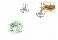 (2001) FDC 304 - 305 - Krásy naší vlasti (2)