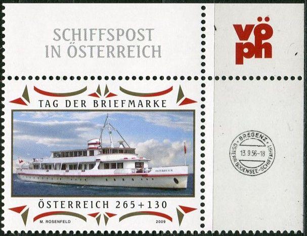 """(2009) č. 2826 ** - Rakousko - parník """"Österreich"""""""