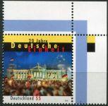 (2010) MiNr. 2821 ** - Německo - 20 let německé jednoty