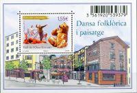 (2013) MiNr. 756 ** - Andora (Fr.) - BLOCK 10 - Lidové tance a krajiny (III)