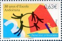 (2013) MiNr. 762 ** - Andora (Fr.) - 30 let andorrské školy