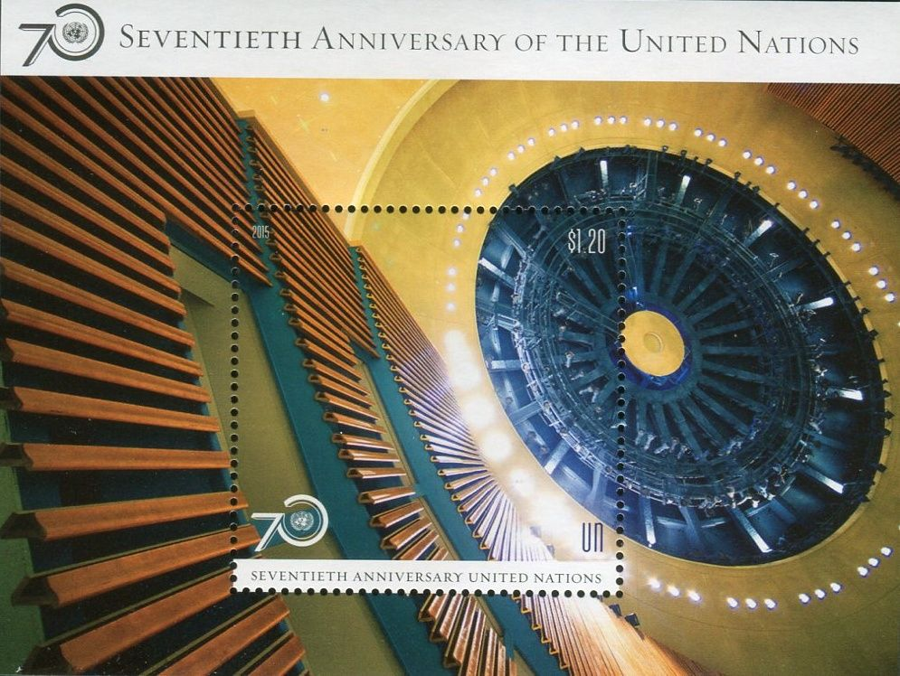 (2015) MiNr. 1496 ** - OSN New York - BLOCK 43 - 70 let OSN