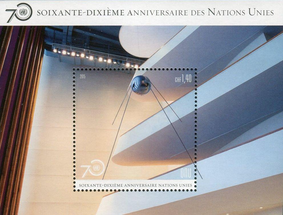 (2015) MiNr. 936 ** - OSN Ženeva - BLOCK 38 - 70 let OSN