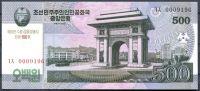 Severní Korea (P CS14) - 500 wonů (2013) - UNC - přítisk