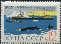 """(1963) MiNr. 2804 - ** - SSSR - Velrybářská loď """"Sovetskaya Ukraina"""", ledovce, velryby"""