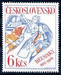 Zobrazit detail - (1976) č. 2210 ** - Československo - I. výročí KBSE  v Helsinkách