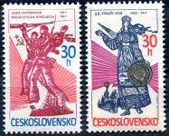 (1977) č. 2281 - 2282 ** - Československo - 60. výročí VŘSR a 55 let SSSR