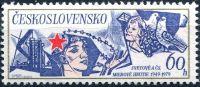 (1979) č. 2370 ** - Československo - 30 let světového a čs. mírového hnutí