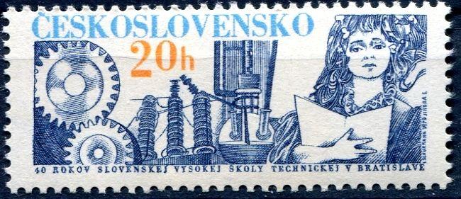 (1979) č. 2372 ** - ČSSR - 40. výročí SVŠT v Bratislavě