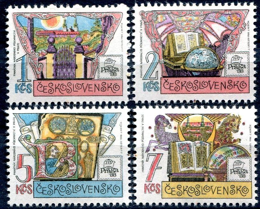(1988) č. 2842 - 2845 A ** - ČSSR - Památník národního písemnictví