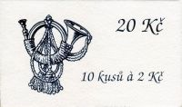 (1994) ZS 15 - Czech Post - Historical post horn