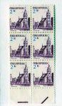 (1994) ZS 15 - Historická poštovní trubka
