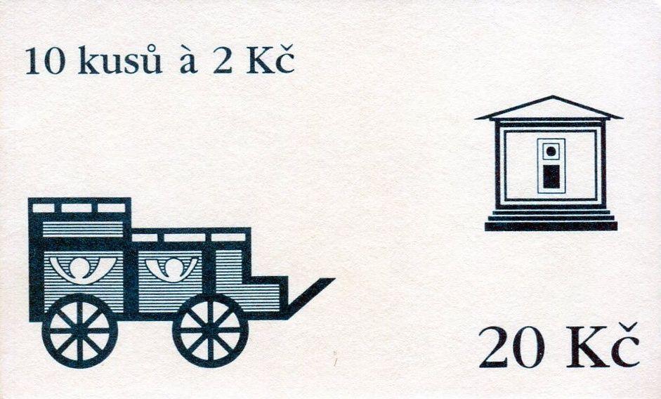 (1994) ZS 17 - Česká pošta - Poštovní vůz