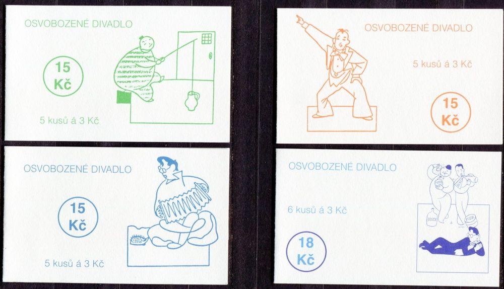 (1995) ZS 32 - 35 - Česká pošta - Osvobozené divadlo