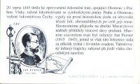 (1995) ZS 40 - Česká pošta - 150 let železnic