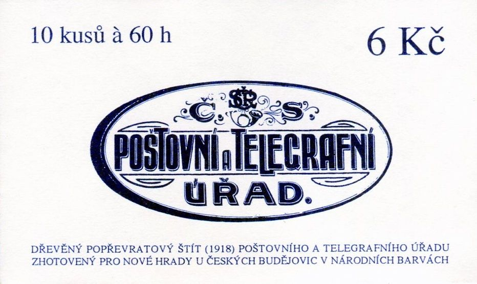 (1995) ZS 41 - Česká pošta - Poštovní a telegrafní úřad