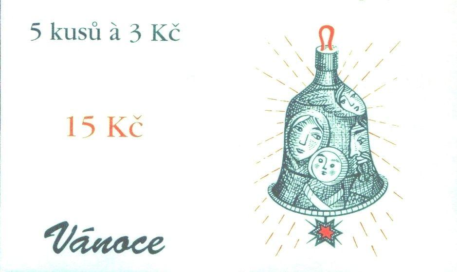 (1995) ZS 45 - Česká pošta - Vánoce