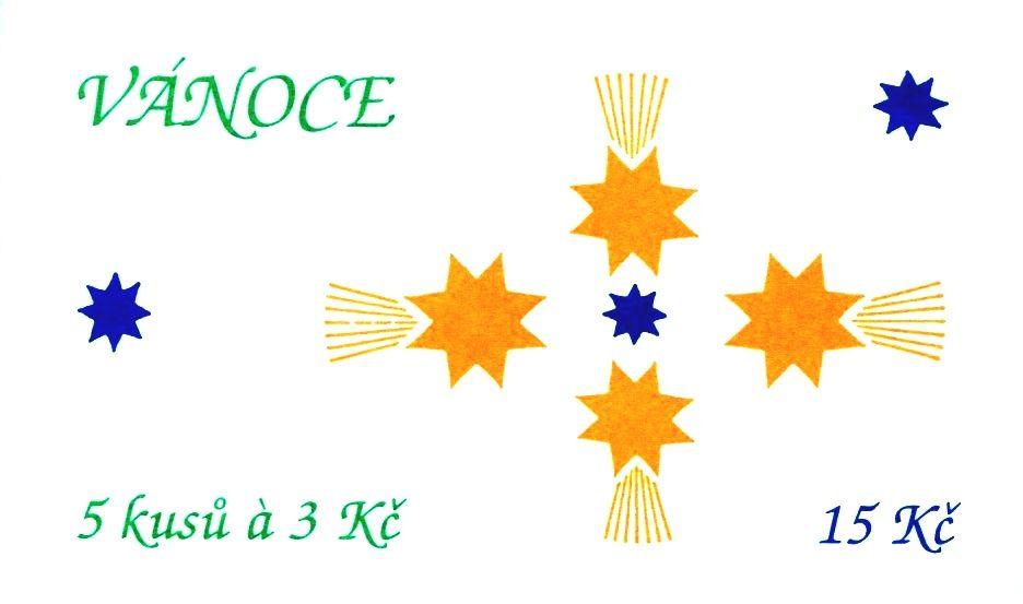 (1996) ZS 50 - Česká pošta - Vánoce