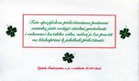(1997) ZS 56 - Česká pošta - Srdečné blahopřání