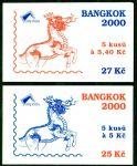 (2000) ZS 79 - 80 - Tschechische Post - Bangkok 2000