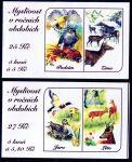 (2000) ZS 83 - 84 - Česká pošta - Myslivost v ročních obdobích