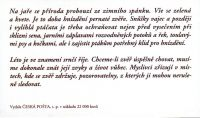 (2000) ZS 84 - Česká pošta - Myslivost v ročních obdobích