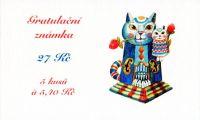 (2001) ZS 85 - Česká pošta - Gratulační známka