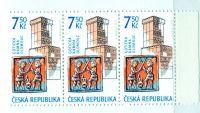 (2007) ZS 104 - Česká pošta - Umělecká řemesla - Historická kamna