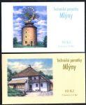 (2009) ZS 108 - 109 - Česká pošta - Technické památky - Mlýny