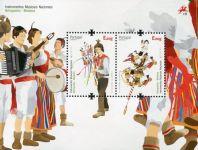 (2014) MiNr. 338 ** - Portugalsko Madeira - BLOCK 58 - Europa: Nástroje lidové hudby