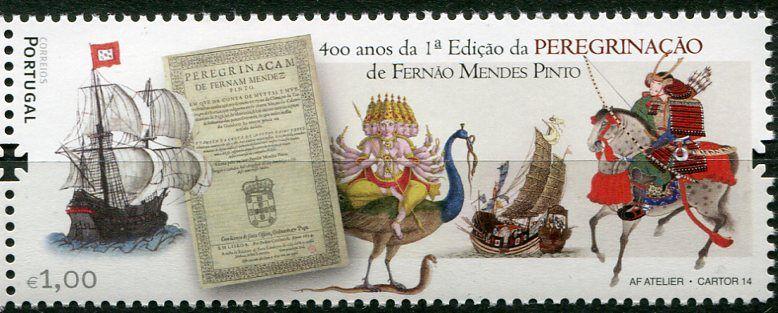 (2014) MiNr. 3906 ** - Portugalsko - 400. výročí zveřejnění pamětí Fernão Mendes Pinto