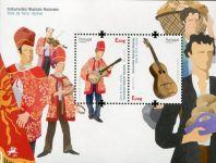 (2014) MiNr. 594 ** - Portugalsko Azory - BLOCK 55 - Europa: Nástroje lidové hudby