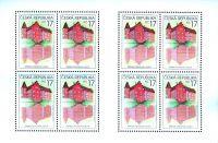 (2014) MiNo. 802 ** - Czech republic - SHEET - postage stamps