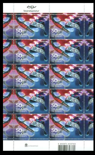 (2015) MiNr. 1454 ** - Island - PL - SEPAC - Kultura