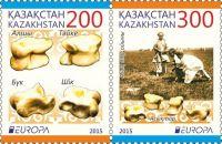 (2015) MiNr.  905 - 906 ** - Kazachstan - EUROPA - staré hračky