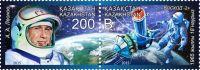 (2015) MiNr. 913 - 914 ** - Kazachstan - vesmír