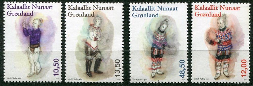 (2016) MiNr.  ** - Grónsko - Dámský národní kroj