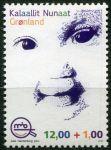 """(2016) MiNr. 723 ** - Grónsko - Přidanou hodnotu, """"MIO"""" Známka"""